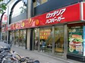 ロッテリア 札幌中央店の画像
