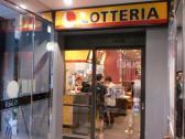 ロッテリア 盛岡ラウンドワン店の画像