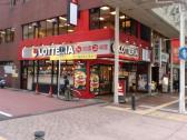 ロッテリア 仙台一番町店の画像