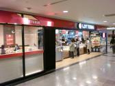 ロッテリア 仙台駅地下街エスパル店の画像