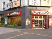 ロッテリア 仙台駅東口店の画像