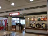 ロッテリア 石巻東イオン店の画像