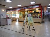 ロッテリア MEGAドン・キホーテ上水戸店の画像