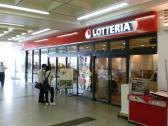 ロッテリア 宇都宮駅ビルパセオ店の画像