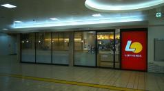 ロッテリア EQUiA東武動物公園 店の画像
