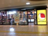 ロッテリア 東武動物公園駅店の画像