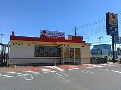 ロッテリア 17号上里カインズ店の画像