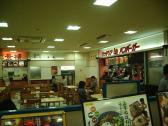 ロッテリア アピタ市原FS店の画像