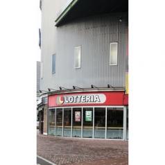 ロッテリア 幕張アミューズモール店の画像