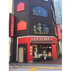 ロッテリア 新宿中央通り店の画像