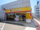 ロッテリア OZ大泉店の画像