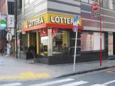 ロッテリア 渋谷道玄坂店の画像