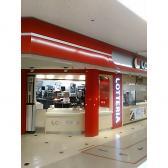 ロッテリア 瑞江サミットFS店の画像