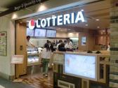 ロッテリア 新宿小田急エース店の画像