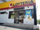 ロッテリア 横浜天王町イオン店の画像