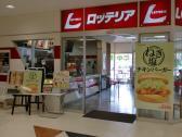 ロッテリア アルプラザ小松店の画像