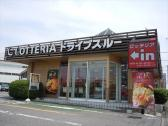 ロッテリア 岐阜羽島店の画像