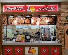 ロッテリア MEGAドン・キホーテUNY美濃加茂FS店の画像