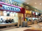 ロッテリア イオンモール富士宮FS店の画像