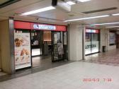 ロッテリア 名古屋セントラルパーク店の画像