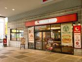 ロッテリア 名鉄豊田プラザ店の画像