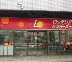 ロッテリア 鈴鹿ハンター店の画像