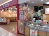 ロッテリア イオンモール鈴鹿店の画像