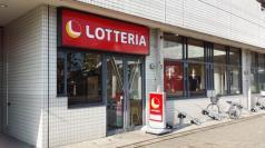 ロッテリア 近江八幡イオン店の画像
