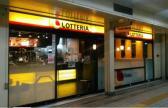ロッテリア 阪急桂駅店の画像
