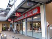 ロッテリア JR山科駅前店の画像