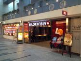 ロッテリア クリスタ長堀店の画像