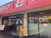 ロッテリア ショップ南海初芝店の画像