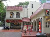 ロッテリア 宝塚花の道店の画像