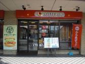 ロッテリア 日生中央サピエ店の画像