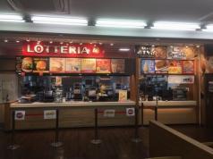 ロッテリア 三木サービスエリアFS店の画像