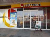 ロッテリア JR西明石駅店の画像