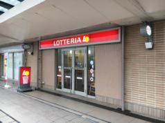 ロッテリア ティオ舞子店の画像