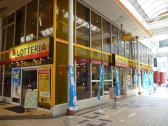 ロッテリア 米子高島屋店の画像