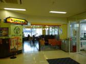 ロッテリア ゆめタウン南岩国店の画像