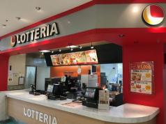 ロッテリア ザ・モール春日店の画像
