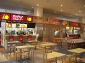 ロッテリア 都城イオンFS店の画像