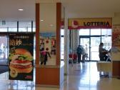 ロッテリア イオンタウン江別店の画像