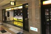 ロッテリア 札幌アピア店の画像