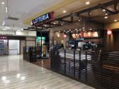 ロッテリア イオン東札幌店の画像
