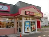 ロッテリア 札幌新琴似四番通店の画像
