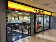 ロッテリア サッポロファクトリー店の画像