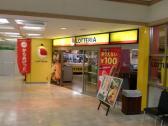 ロッテリア VAL小山店の画像