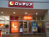 ロッテリア 高崎ウニクス店の画像