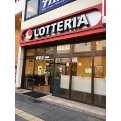 ロッテリア JR和歌山駅前店の画像