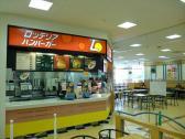 ロッテリア 岡山イトーヨーカドー店の画像